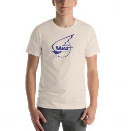 MiG (The Mikoyan) Short-Sleeve Unisex T-Shirt