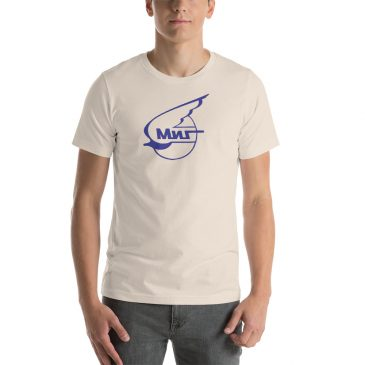 MiG (The Mikoyan) Short-Sleeve Unisex T-Shirt